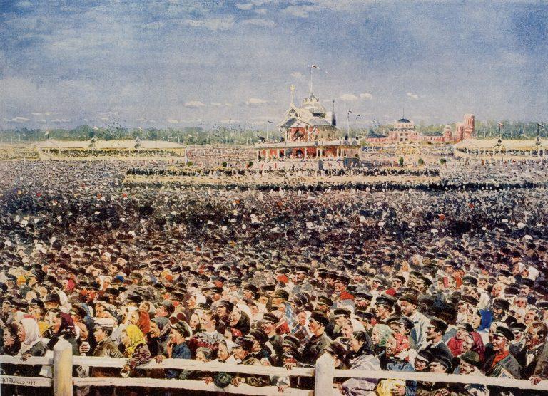 "W. Makowsky ""Das Volksfest auf dem Chodynka-Feld. Mai 1896"" (1897)"