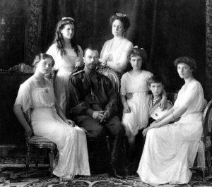 Los últimos Románov